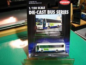 京商、1/150スケール・DIE-CAST BUS SERIES 「中国バス」、MITSUBISHI  FUSO・ Aero Queen、(ミニカー)1