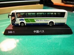 京商、1/150スケール・DIE-CAST BUS SERIES 「中国バス」、MITSUBISHI  FUSO・ Aero Queen、(ミニカー)2