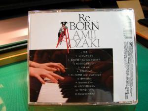 尾崎亜美CD、「ReBORN」、2