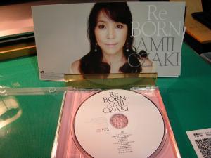 尾崎亜美CD、「ReBORN」、4