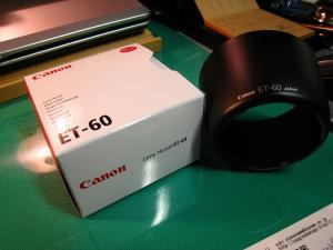Canon EOS、「レンズフードET-60」、2