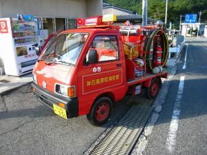 神石高原町消防団・第一分団第一班「小さな軽トラ消防車・可搬式ポンプ積載車」、2