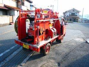 神石高原町消防団・第一分団第一班「小さな軽トラ消防車・可搬式ポンプ積載車」、1
