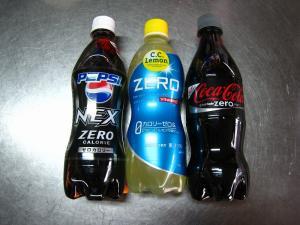 「ペプシ・ネックス・ゼロ」・「C.C.レモン・ゼロ」・「コカ・コーラ・ゼロ」、