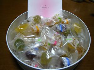 「彩果の宝石」、とみぜんフーズ、埼玉県さいたま市、1