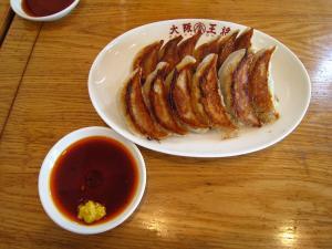 大阪王将「餃子」、1