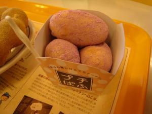 ミスタードーナツ「プチぱふ・紫芋」、