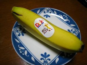 ドール「ボビー・バナナ」、