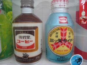 ダイドー、復刻堂「ダイドー復刻堂コーヒー」&「三ツ矢サイダー」、
