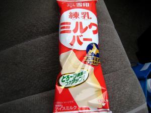 雪印「練乳ミルクバー」、アイスクリーム、1