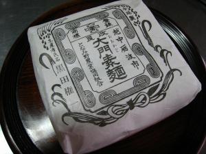 越中砺波市「大門素麺」、となみ農業協同組合・富山県砺波市、1