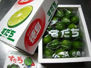 徳島産「酢橘・スダチ」、