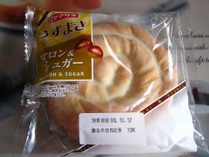 ヤマザキ「うずまき、マロン&シュガー」、