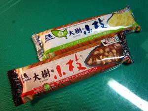 森永製菓・バーチョコ「大樹の小枝(樹齢約39年)」&「白い大樹の小枝」、1