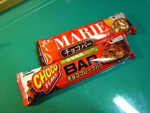 森永製菓・バーチョコ「チョコフレークバー」&「マリー・チョコバー」、1
