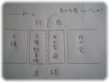 _P1020116_convert_20091213125156.jpg