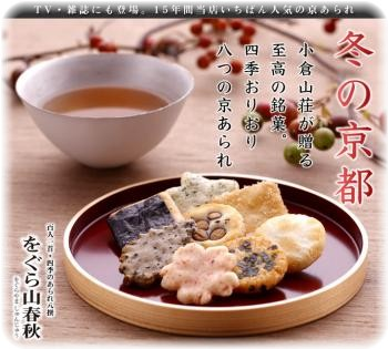 _ogura-aki_convert_20100115235132.jpg
