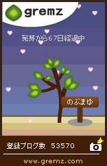 1297165404_00017.jpg