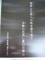 P1060964_convert_20100608230231.jpg