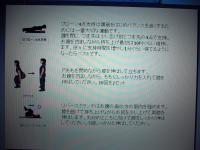 P1090020_convert_20110309154021.jpg