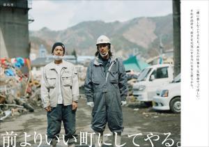 iwate_000_convert_20110420171534.jpg