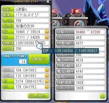Maple110606_000221.jpg