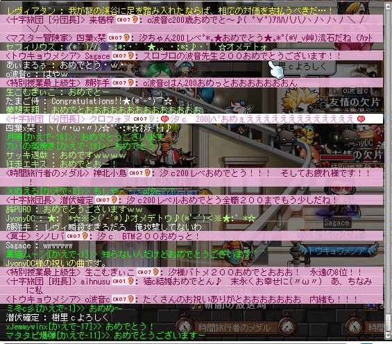 Maple110606_001521.jpg