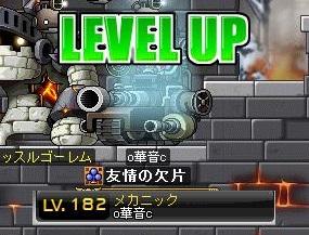 Maple110615_054735.jpg