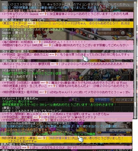 Maple110707_231313.jpg