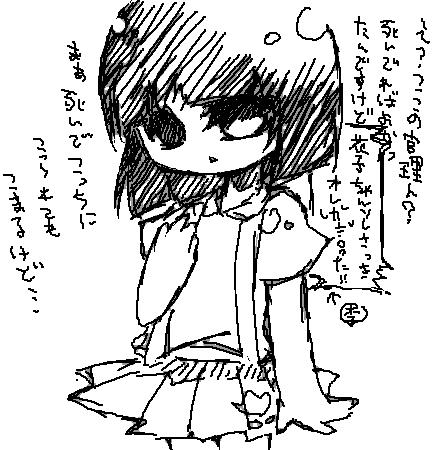hanakorakugaki3.jpg