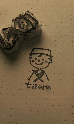 tiroru