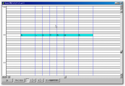 Mode1用ピッチエディタ ver1.1