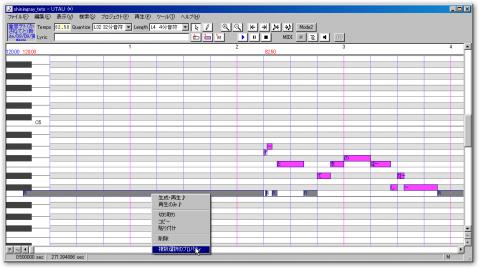 全選択して選択範囲の音符のプロパティを開く