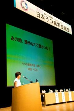 S 大阪市民講座 最初
