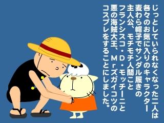 nonkiisu2.jpg