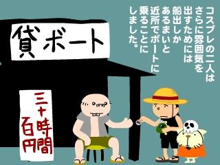 nonkiisu3.jpg