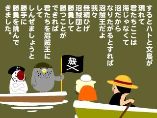 nonkiisu5.jpg
