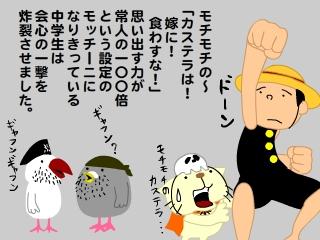 nonkiisu7.jpg