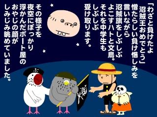 nonkiisu8.jpg