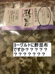 100708 Sukonbu