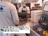 IMG00505-20100610-0933.jpg