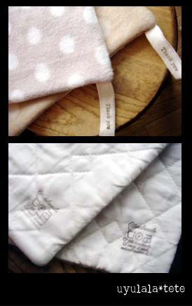 フリース雑巾