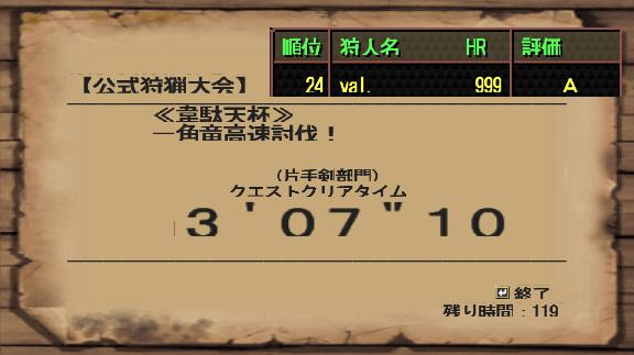 mono2_20110211000623.png