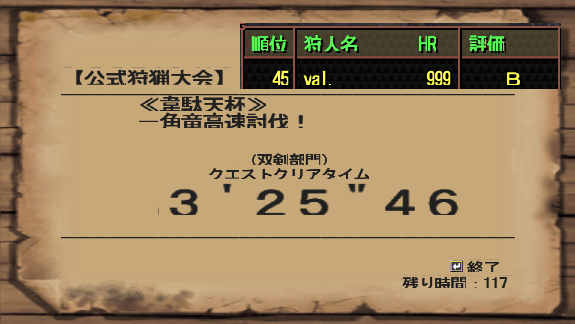 mono3_20110211000622.png