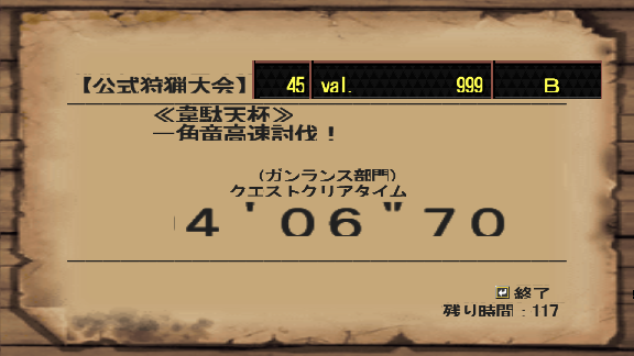 mono4_20110211000622.png