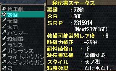 sr2.png