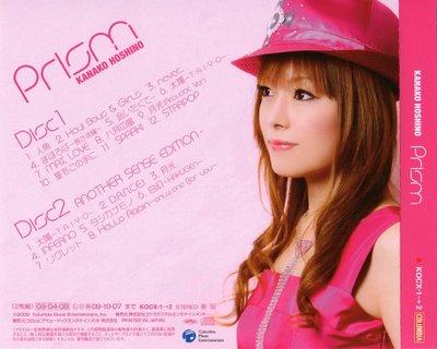 KOCX-1 - CD Back