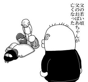 03071.jpg