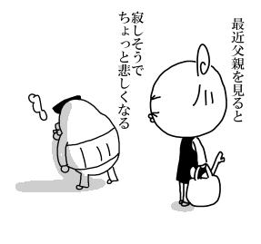 05121.jpg