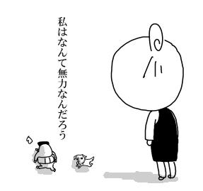 05124.jpg